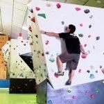 The Climb, nuevo concepto de rocódromo en el sur de Madrid 1