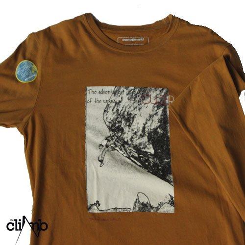 Camiseta Rhon 2